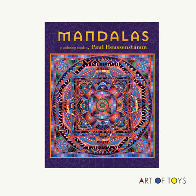 Mandala Coloring Book g