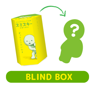 Smiski Blind Box Series 2 Designer Toys