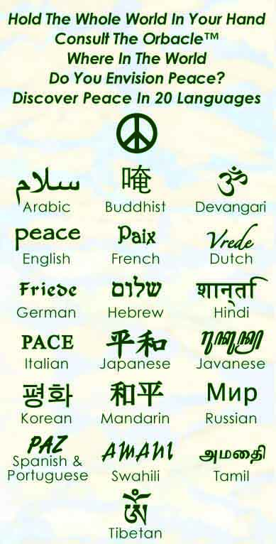PEACE in 20 languages