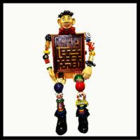 Rebecca Casey Assemblage Toy Art Toyboy blog